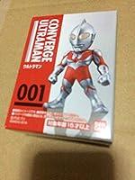 送料安 レア ウルトラマンコンバージ ウルトラマン コンバージ 001 フィギュア 初代ウルトラマン