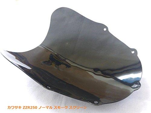 KAWASAKI カワサキ ZZR250 ノーマル スモーク スクリーン 1990-