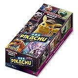 ポケモンカードゲーム サン&ムーン ムービースペシャルパック「 名探偵ピカチュウ」 BOX