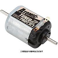 タミヤ グレードアップパーツシリーズ No.489 GP.489 アトミックチューン2モーター PRO × 12個セット 15489