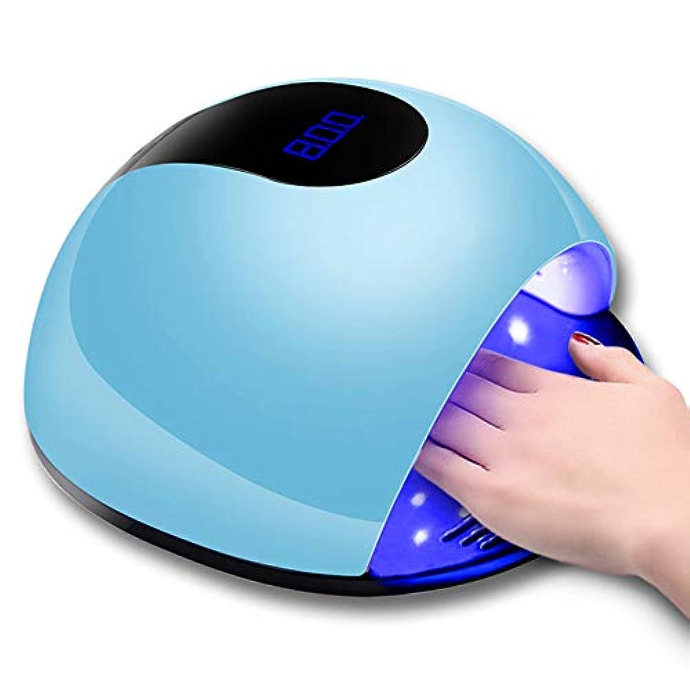プール比喩自己尊重ジェルネイルポリッシュ80Wハイパワーネイル光線療法マシンLEDライト速乾性ネイルランプ誘導ネイルベーキングランプドライヤー,ブルー
