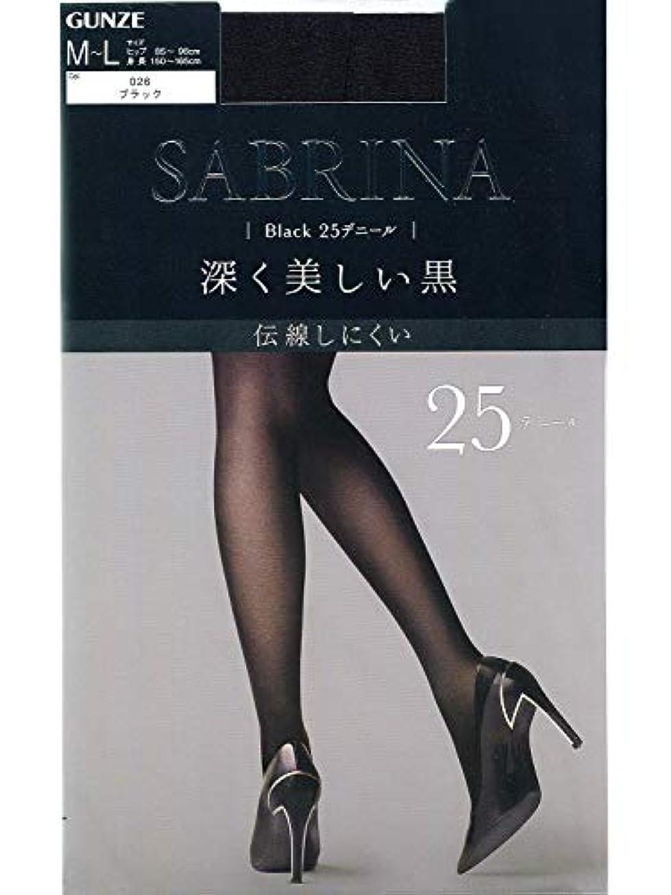 糸残る舗装するSABRINA(サブリナ) 深く美しい黒 パンスト L-LL ブラック