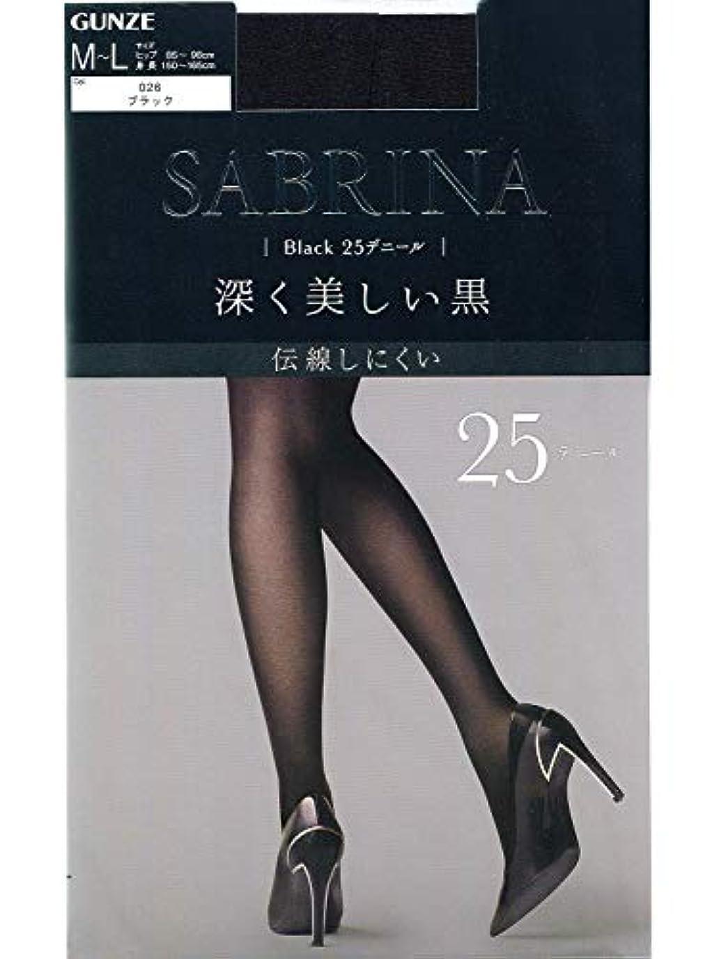 何十人もバイバイ解放SABRINA(サブリナ) 深く美しい黒 パンスト M-L ブラック