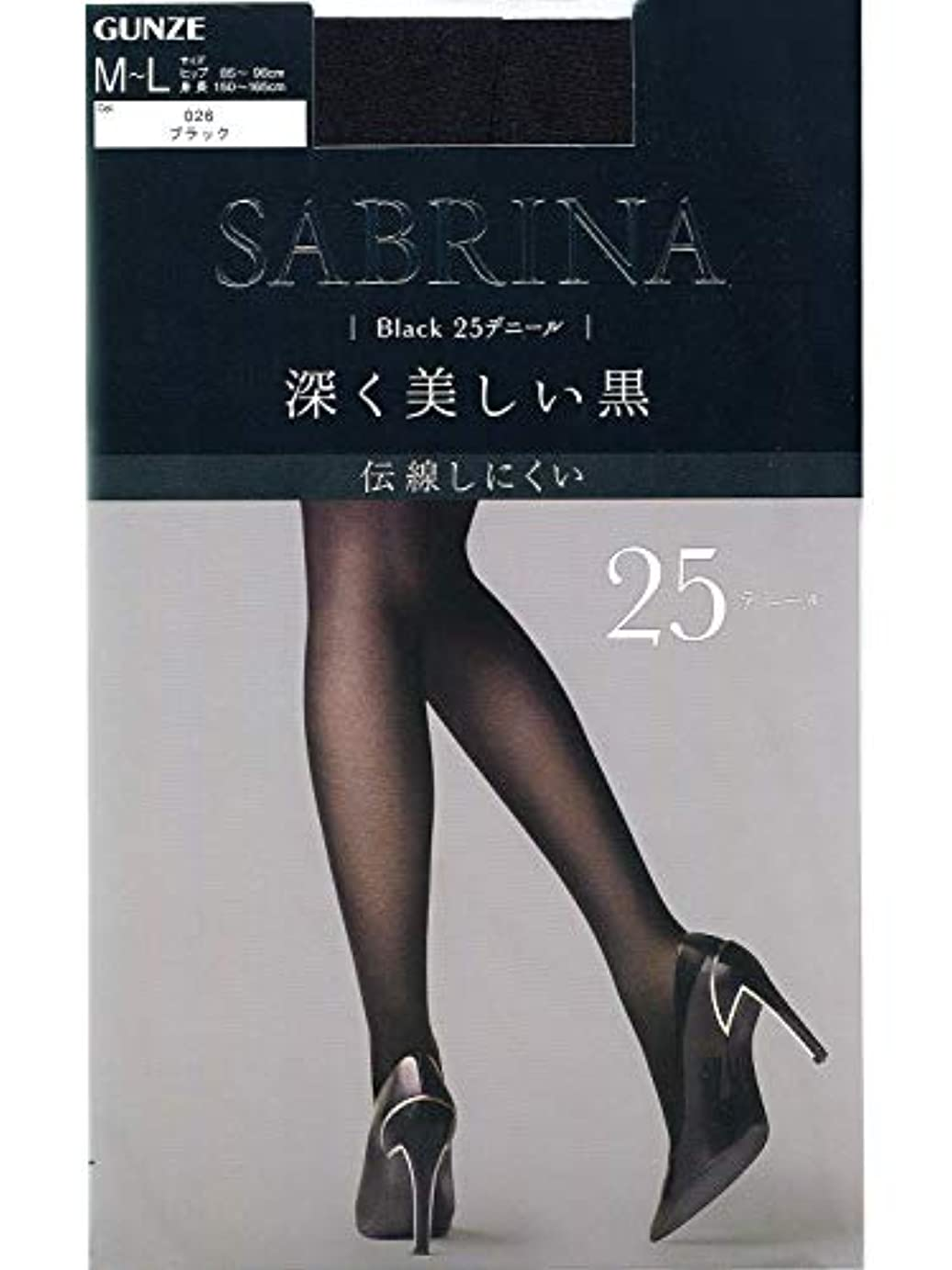 ミシン目金銭的然としたSABRINA(サブリナ) 深く美しい黒 パンスト L-LL ブラック