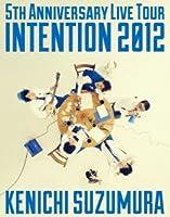 鈴村健一 LIVE TOUR「INTENTION 2012」 LIVE BD [Blu-ray]