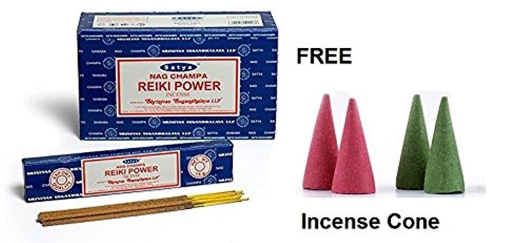 タウポ湖ガイダンスセクタBuycrafty Satya Champa Reiki Power Incense Stick,180 Grams Box (15g x 12 Boxes) with 4 Free Incense Cone