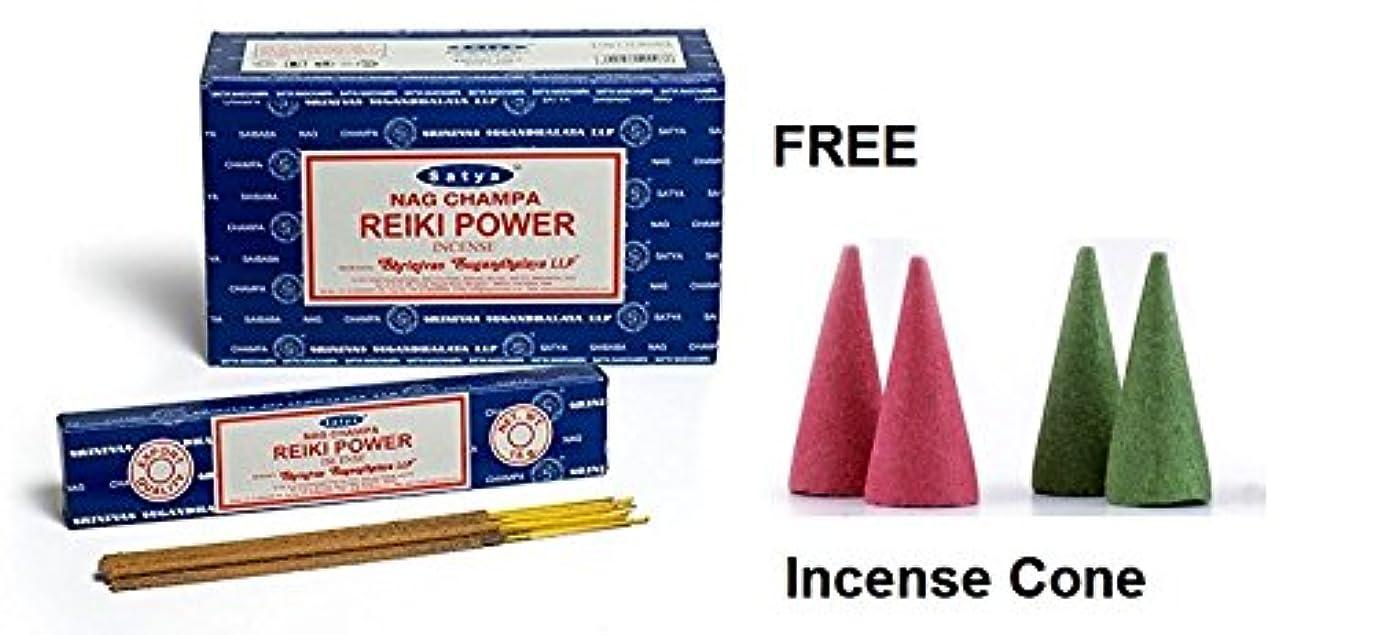 下向き体操選手セクションBuycrafty Satya Champa Reiki Power Incense Stick,180 Grams Box (15g x 12 Boxes) with 4 Free Incense Cone