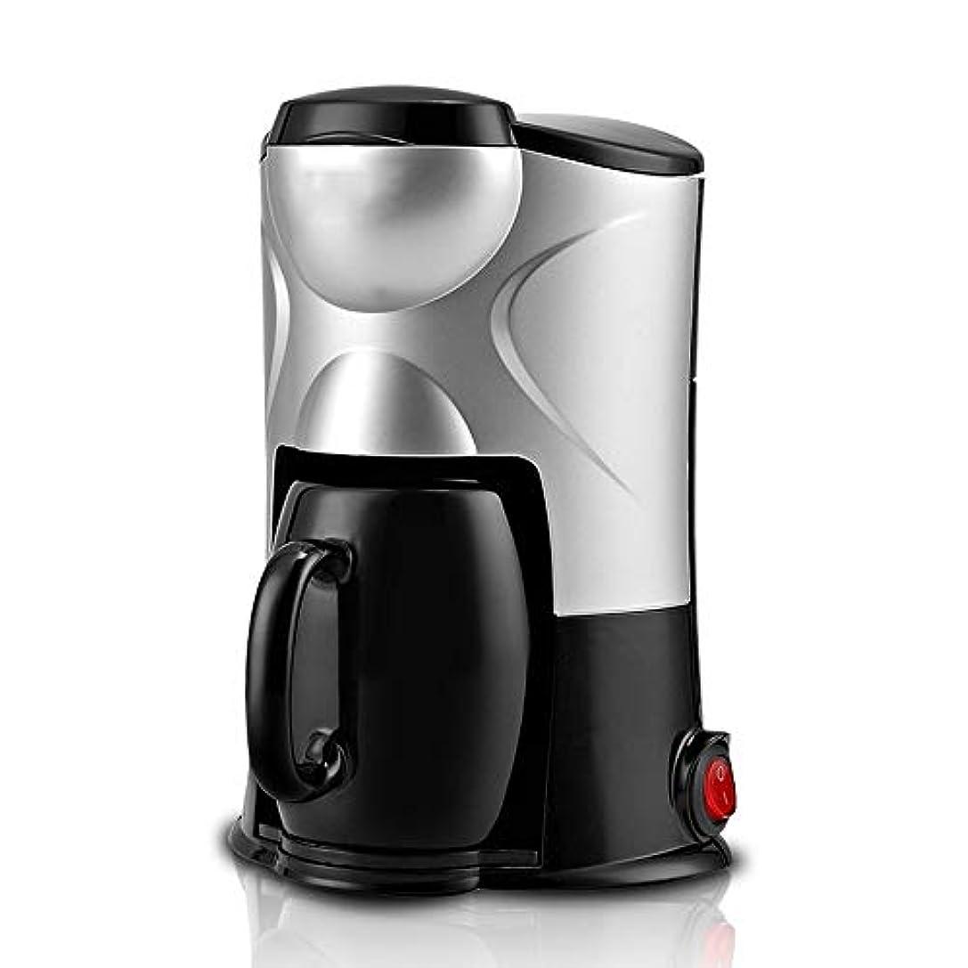 革新汗パールZTT ミニシングルは、Kカップのポッドと旅行のためのグラウンドコーヒー、90年代クイック醸造技術、コーヒー醸造小さなコーヒーマシンのコーヒーメーカーをサーブ (色 : Black White, サイズ : EU plug)