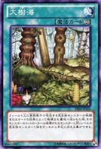 遊戯王カード【大樹海】 DE03-JP103-N ≪デュエリストエディション3 収録≫