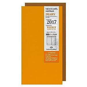 トラベラーズノート 手帳 リフィル 2017 バーチカル A5スリム 14376006