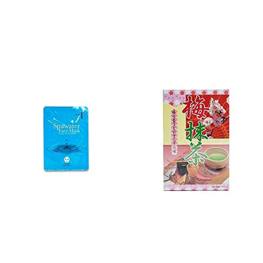 基準リーンパーツ[2点セット] ひのき炭黒泉 スパウォーターフェイスマスク(18ml×3枚入)?梅抹茶[大](24袋)