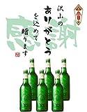 【 贈答 専用 】 キリンビール ハートランドビール 500ml瓶×6本 セット プレミアムビール「 ありがとう 感謝」 シール付
