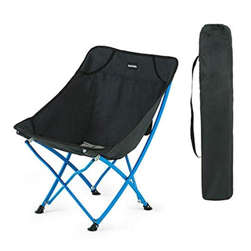 痛い変換する相対性理論HSBAIS 携帯便利 折りたたみ アウトドアチェア キャリングバッグ、超軽量 ラウンジチェア ビーチ 釣り ピクニック 登山 ピクニック 公園、サポート120KG / 264ポンド