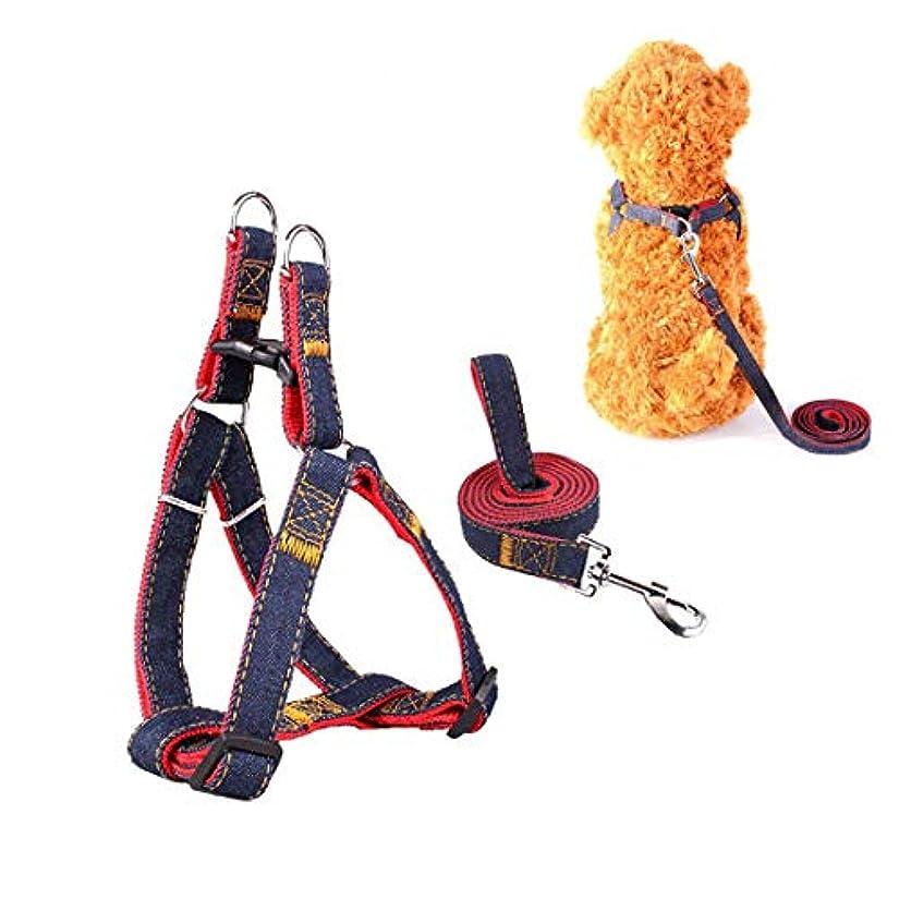 倒産厳しいほとんどの場合犬用ハーネス ペット用リードSopito 調節可能なペット用ハーネス デニム素材 安全通気 着脱簡単 丈夫な牽引ロープ 引っ張り防止 小型/中型/大型犬用 散歩/訓練/お出掛け 10-20KG(レッド、M)
