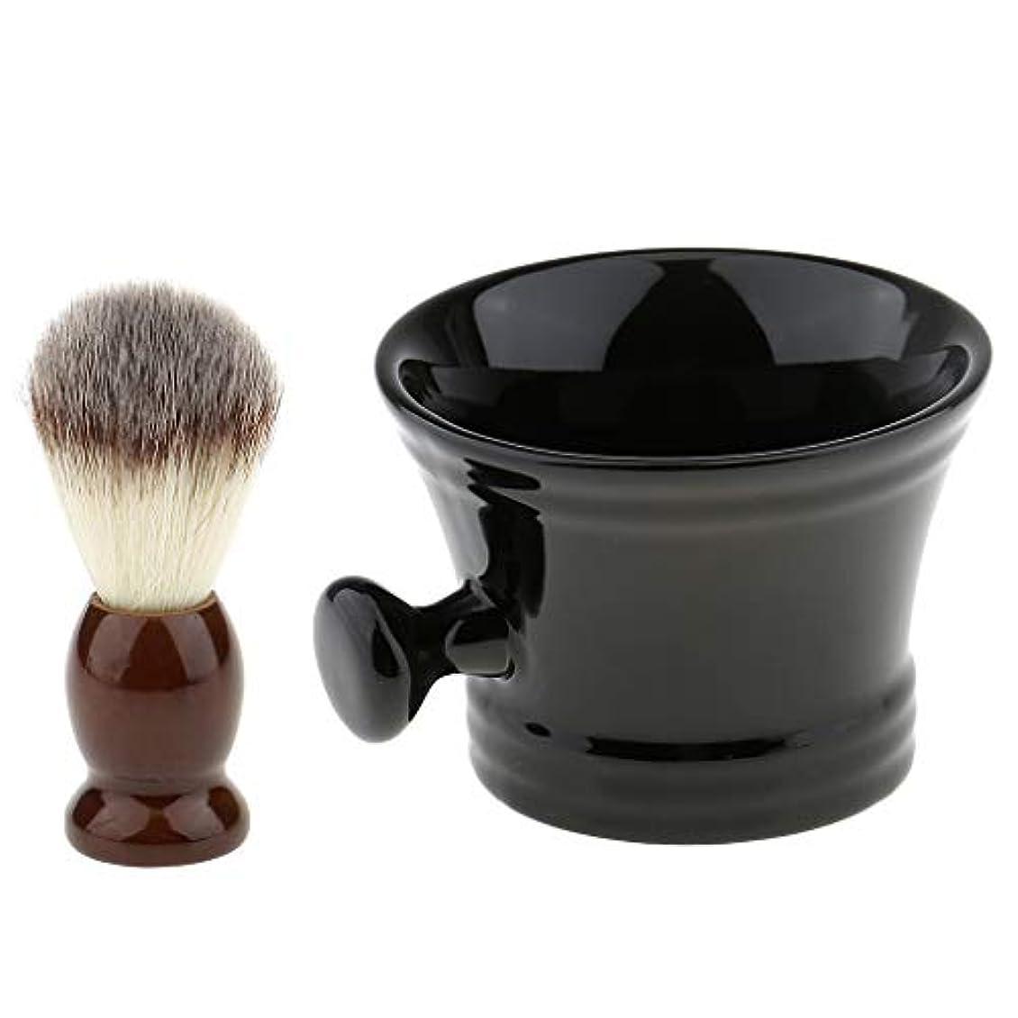 木コメンテーター絶対のメンズ シェービング 洗顔 髭剃り ひげブラシ セラミックボウル 泡立ち 理容 アクセサリー 2点セット