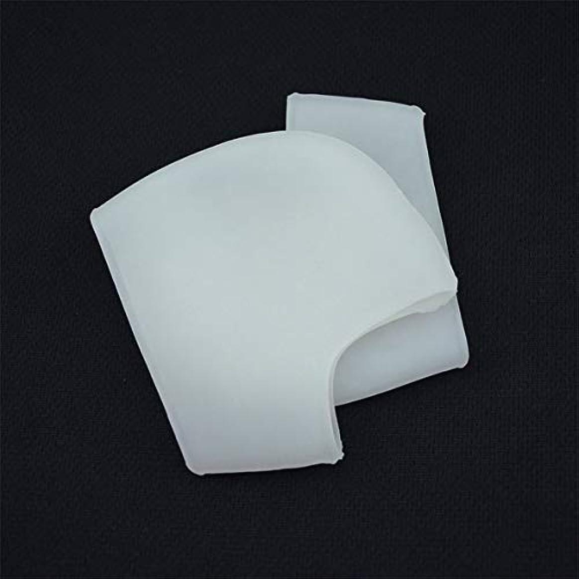 キャプチャー銀河マカダムシリコンヒールアンチクラッキング保護靴下男性と女性一般的なヒールスリーブ補正シリーズ穴なしスタイル-ミルキーホワイト