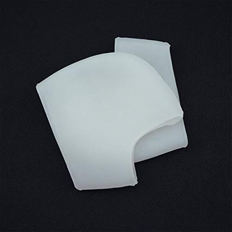 例示する本土対応シリコンヒールアンチクラッキング保護靴下男性と女性一般的なヒールスリーブ補正シリーズ穴なしスタイル-ミルキーホワイト