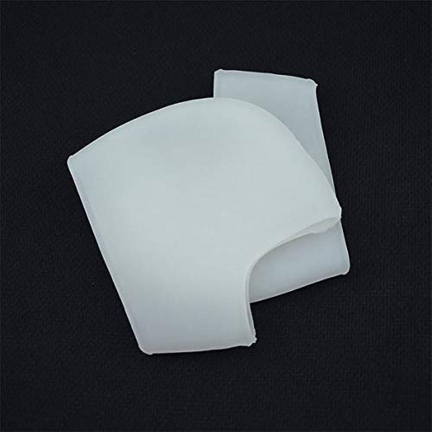 傷つけるチューインガム用語集シリコンヒールアンチクラッキング保護靴下男性と女性一般的なヒールスリーブ補正シリーズ穴なしスタイル-ミルキーホワイト
