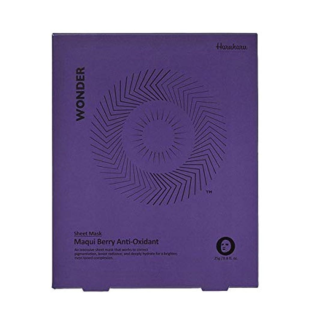 本とんでもないアソシエイトHaruharu(ハルハル) ハルハルワンダー MBAOマスク(5枚入り) フェイスパック 25ml×5枚