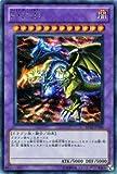 遊戯王カード 【F・G・D【シークレット】】 BE02-JP208-SI 《遊戯王ゼアル ビギナーズ・エディションVol.2》