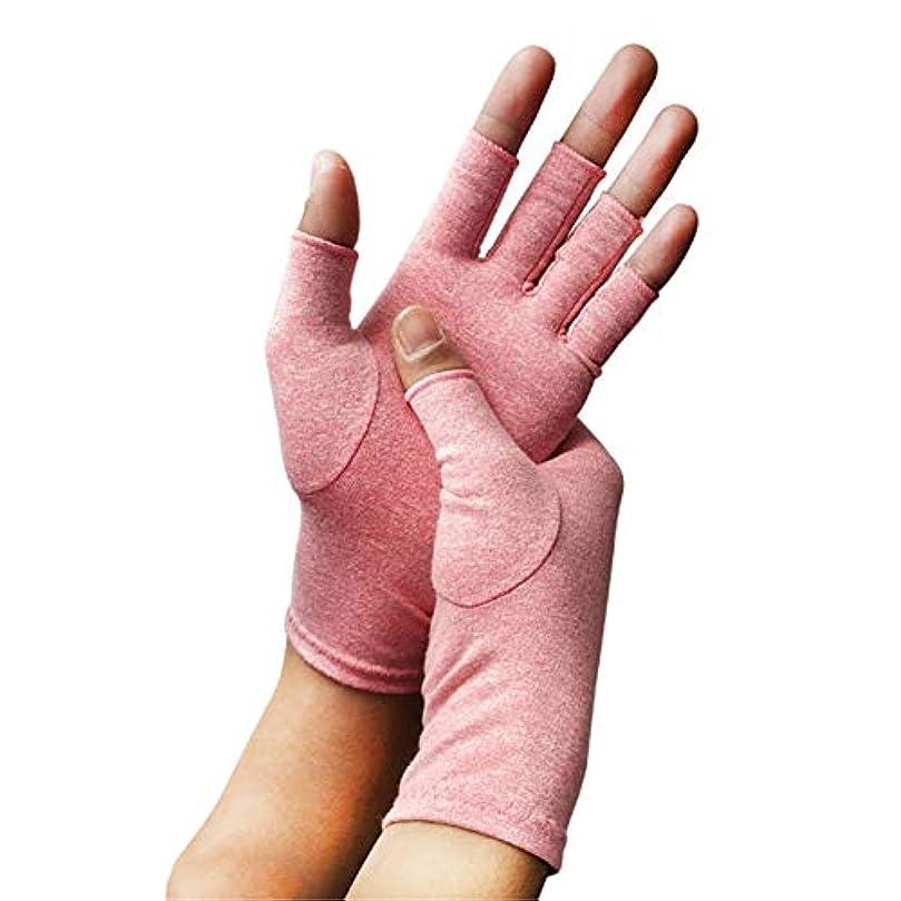 ビーチこれらテメリティ関節炎グローブ関節炎の圧縮手袋、銅の圧縮ハーフフィンガー関節炎の手袋は、関節炎の症状を和らげ、ストレスを減らすことができますユニセックスミディアム1ペア