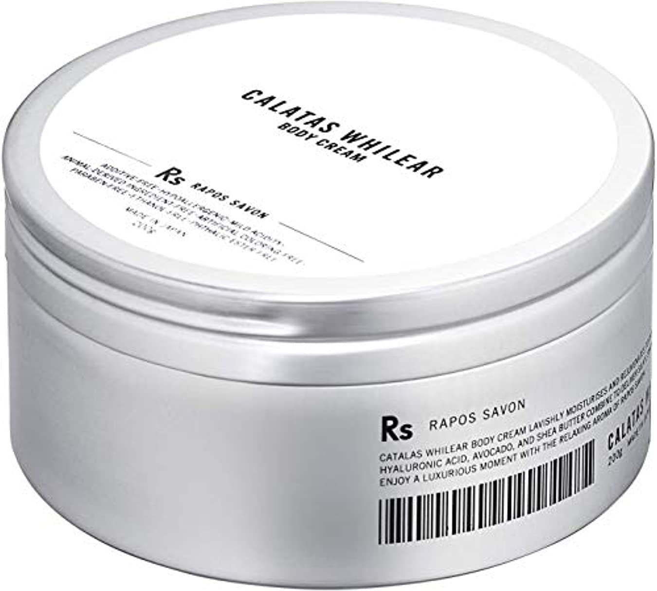 先許可する凍ったCALATAS(カラタス) カラタス(CALATAS) ホワイリア ボディクリーム Rs(ラポサボン) 200mg