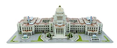 国会議事堂を組み立てよう!(大) 組立て簡単3Dモデル