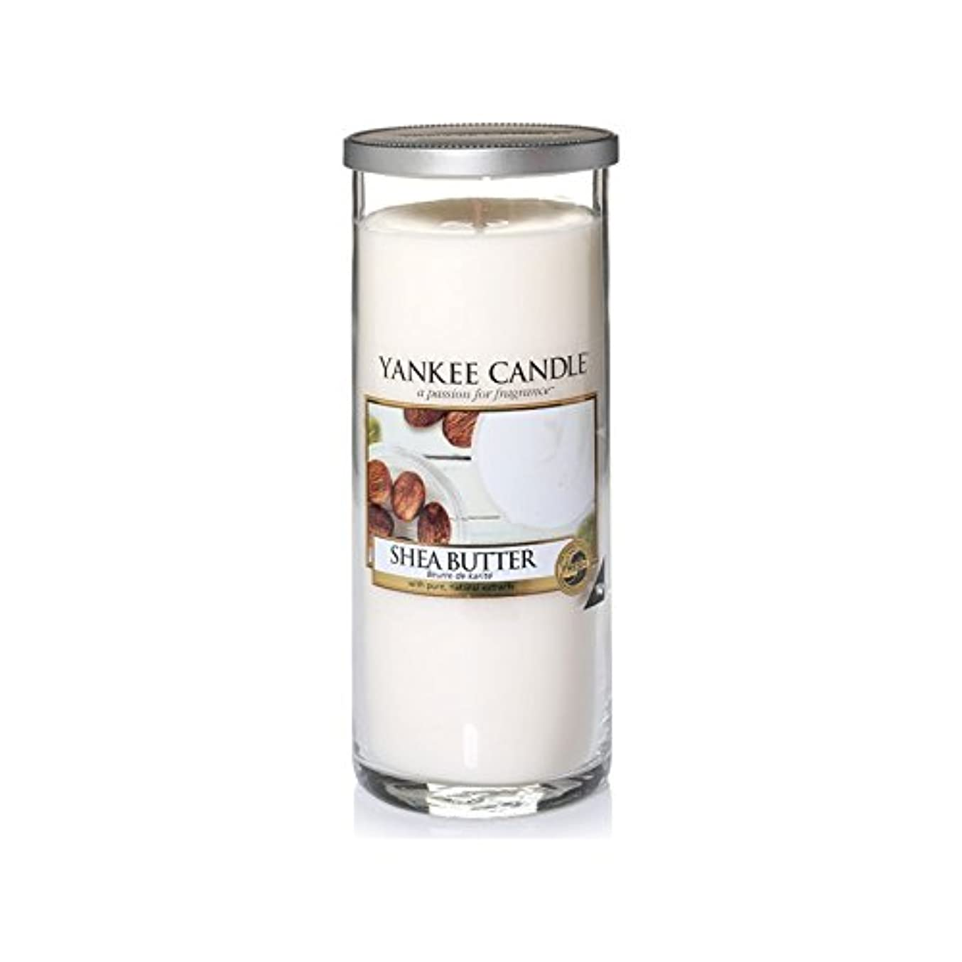 放棄する分数のYankee Candles Large Pillar Candle - Shea Butter (Pack of 2) - ヤンキーキャンドル大きな柱キャンドル - シアバター (x2) [並行輸入品]