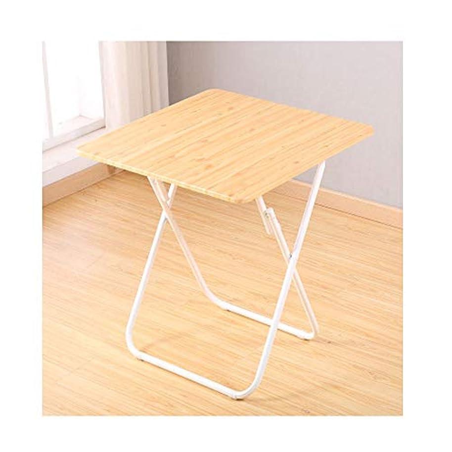 ターゲット立証するバーテーブルとチェア、折りたたみテーブルとチェア、シンプルな折りたたみスモールスクエアテーブル、家庭用スモールポータブルテーブル (Color : Yellow, Size : 60cm*60cm*71cm)