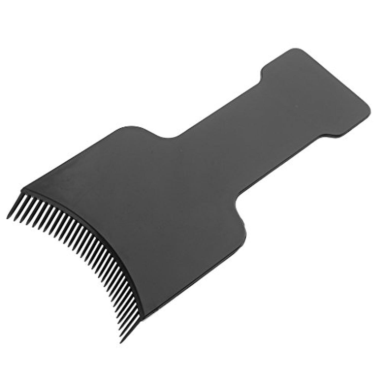頑固な破壊する怒ってFenteer ヘアカラー ボード 髪 染色 ツール ブラック 全4サイズ - S