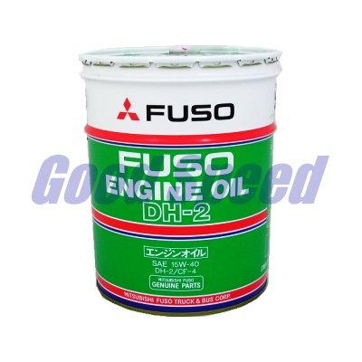 三菱ふそう純正(FUSO) 8941401 ディーゼル エンジンオイル API:SAE:DH-2 15W-40 20L