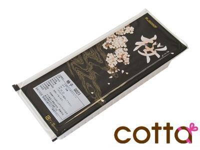 タカ食品 [冷凍] 冷凍ピューレ(国産)桜 柚子 GO21 1kg