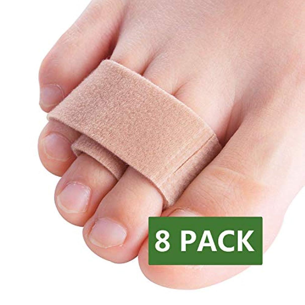 ストライプ逮捕微妙Povihome ハンマーつま先矯正テープ、つま先がスプリントを包んでハンマーのつま先を再調整8パック、重ねた足の指と曲がった足の指
