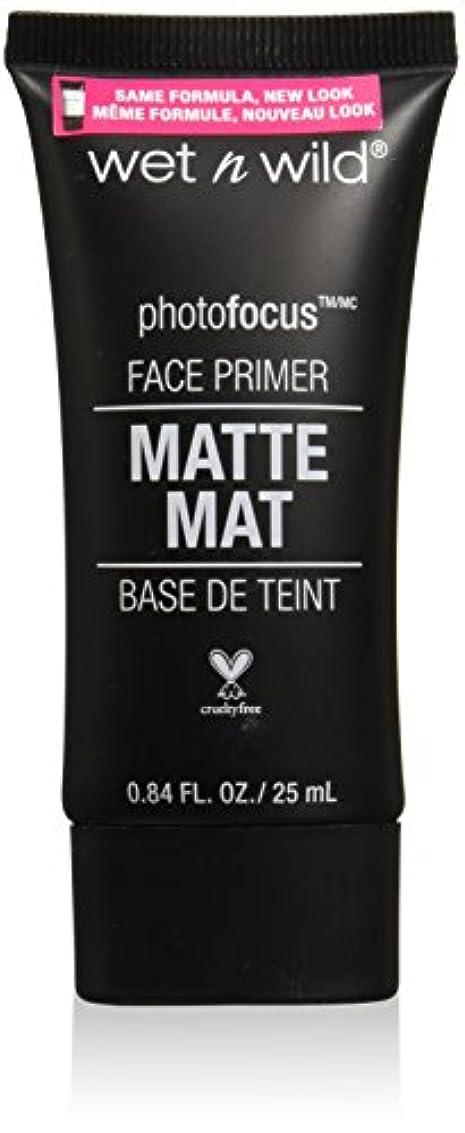小さな補償残高WET N WILD CoverAll Face Primer (並行輸入品)
