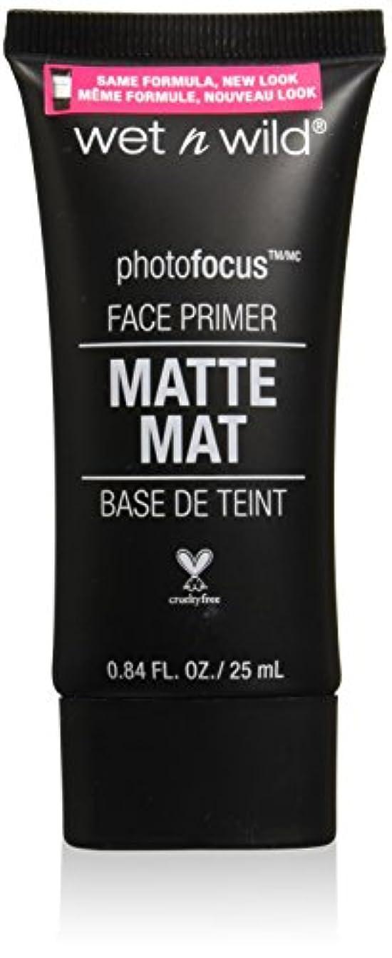 センター広げる貝殻WET N WILD CoverAll Face Primer (並行輸入品)