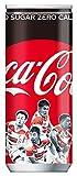 コカ・コーラ コカ・コーラ ゼロ ラグビー選手限定デザイン250ml缶 ×30本
