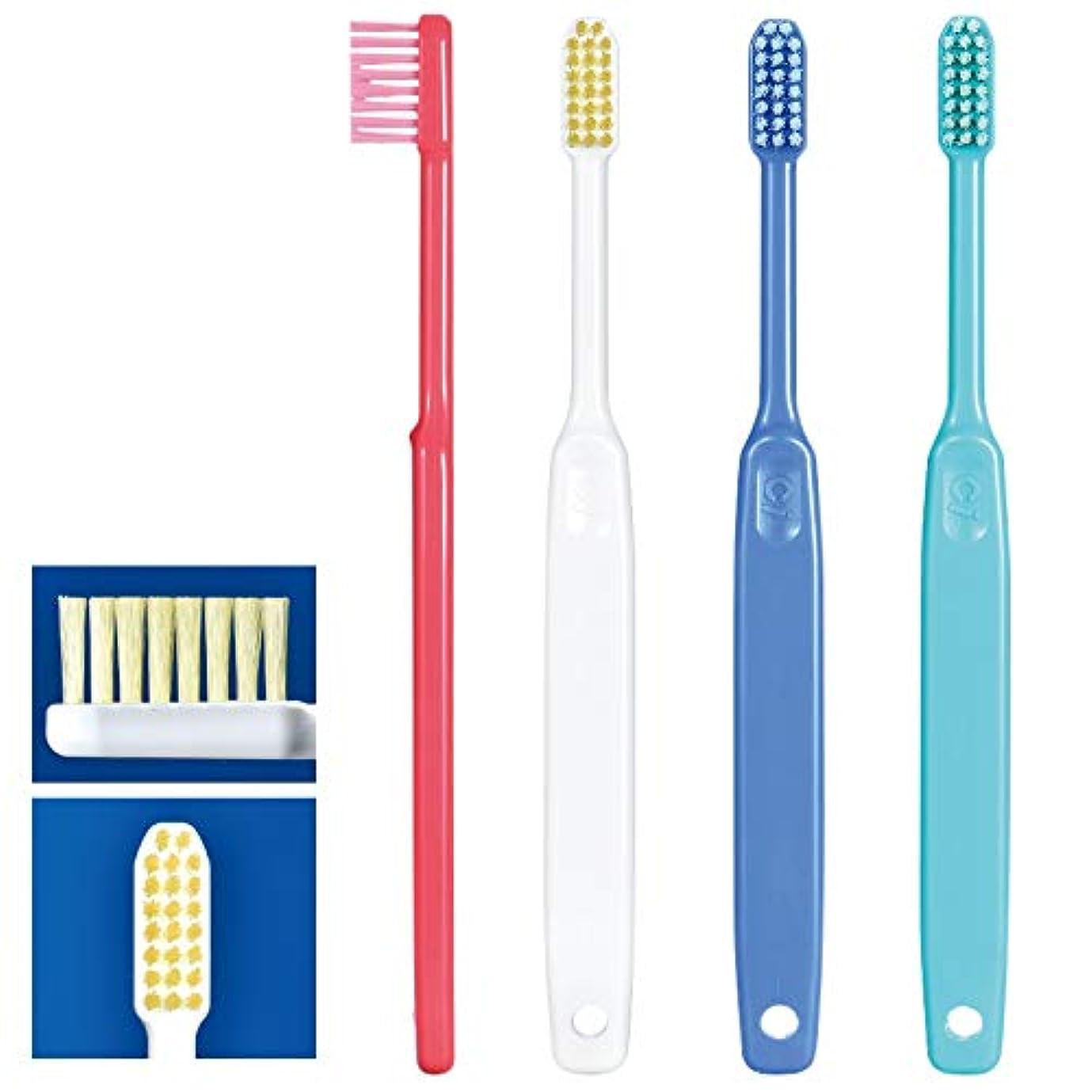 写真を撮る里親やめるCi20カラー歯ブラシ 20本 MS(やややわらかめ) 日本製 カラー毛 高密度植毛 歯科専売品