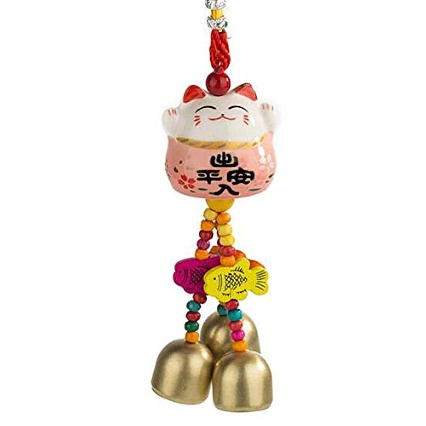 四面体インフラ調停者Fengshangshanghang 風チャイム、かわいいクリエイティブセラミック猫風の鐘、ブルー、ロング28センチメートル,家の装飾 (Color : Pink)
