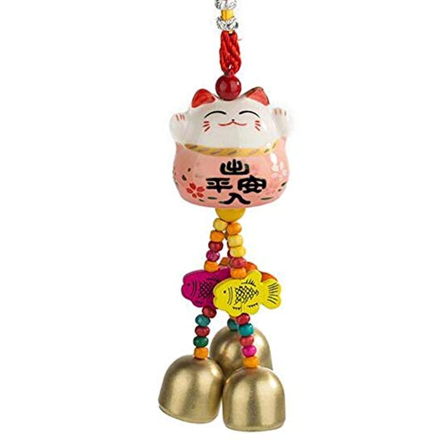 バケツ発疹動Fengshangshanghang 風チャイム、かわいいクリエイティブセラミック猫風の鐘、ブルー、ロング28センチメートル,家の装飾 (Color : Pink)