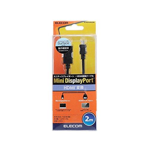 エレコム Mini DisplayPort-HDMI変換ケーブル/2m AD-MDPHDMI20BK