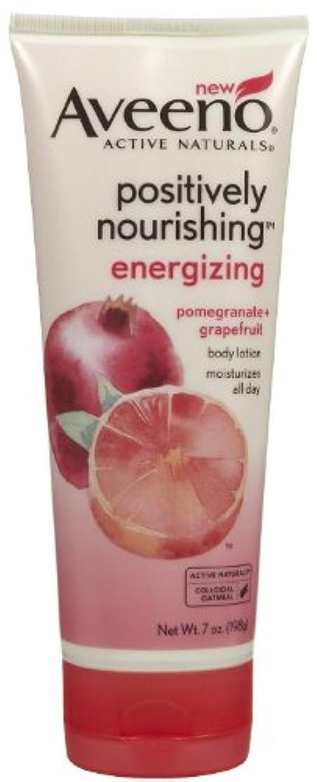 パノラマアイデアコミットメントAveeno Positively Nourishing Energizing Lotion, 7 Ounce
