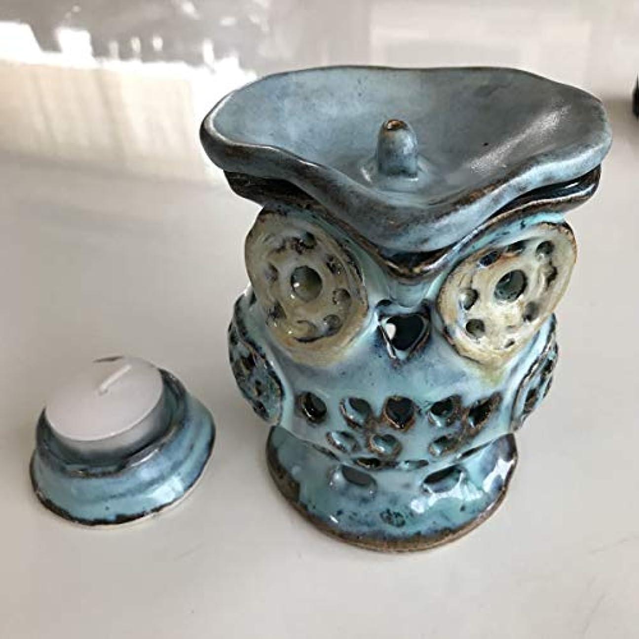 ゴールド緯度リスナー茶香炉 陶器 香炉 #1