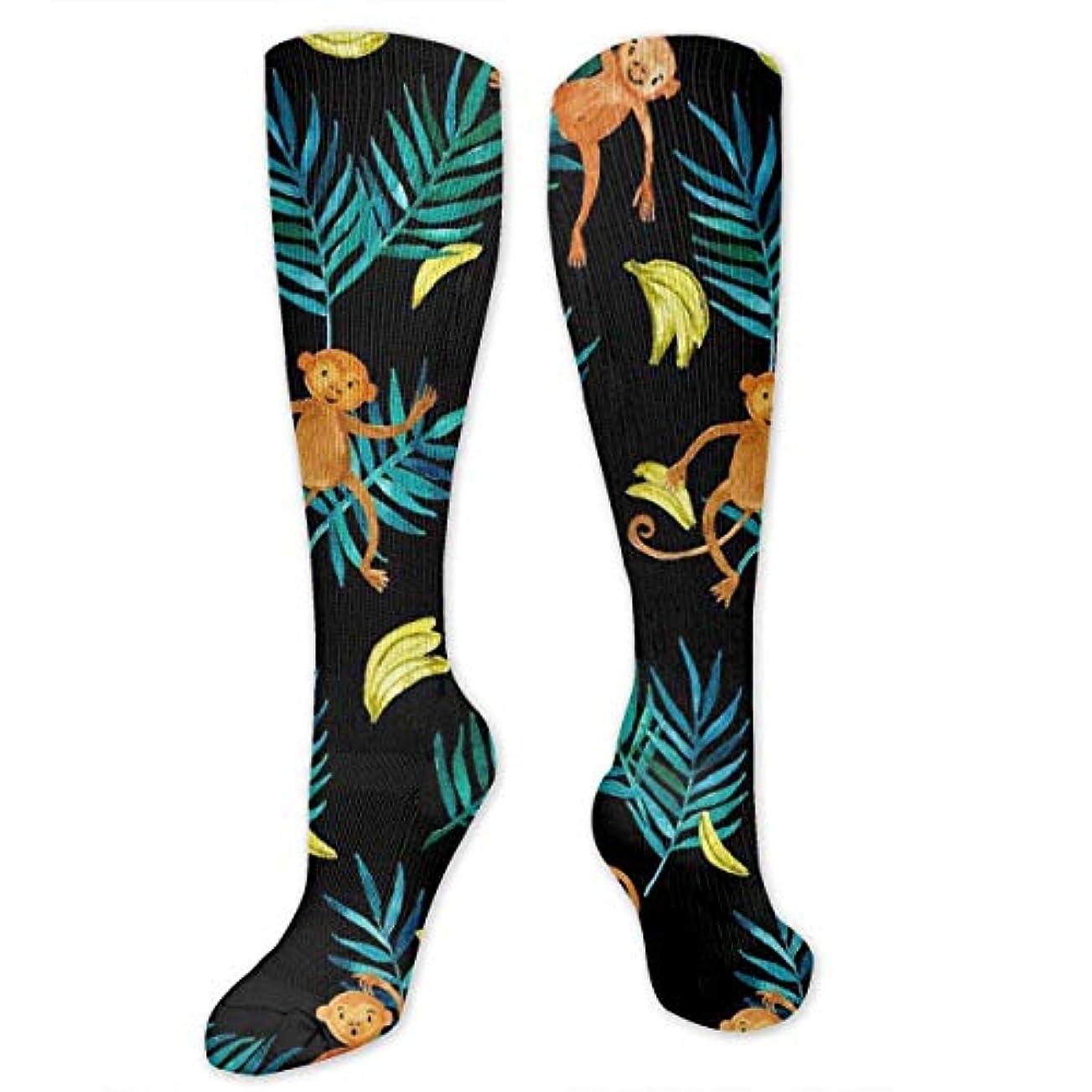 誤解させるジャーナルエッセイ靴下,ストッキング,野生のジョーカー,実際,秋の本質,冬必須,サマーウェア&RBXAA Women's Winter Cotton Long Tube Socks Knee High Graduated Compression...