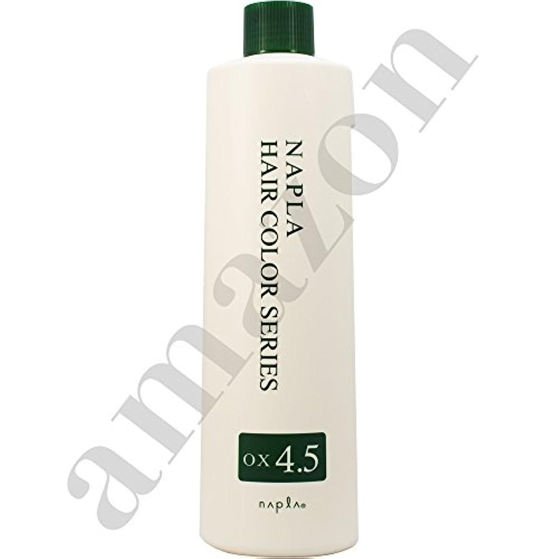 トレッドアルネペデスタルナプラ ヘアカラー オキシ 4.5% 第2剤 1000ml 全カラー共通