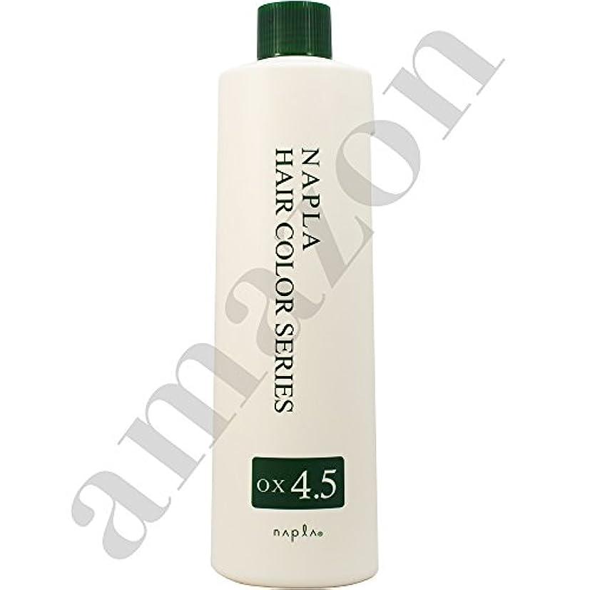 ナプラ ヘアカラー オキシ 4.5% 第2剤 1000ml 全カラー共通