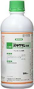 BASF 水稲除草剤 バサグラン液剤 500ml