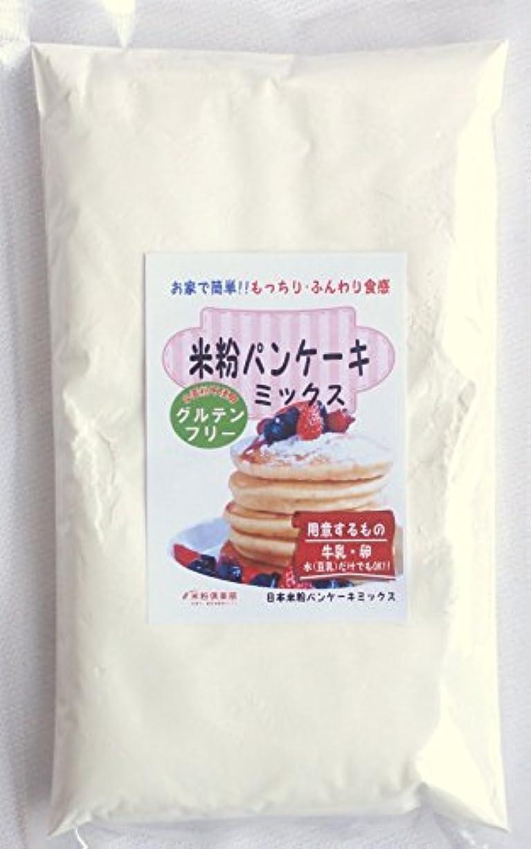 シビック産地眠る日本米粉パンケーキミックス 500g×4袋 グルテンフリー