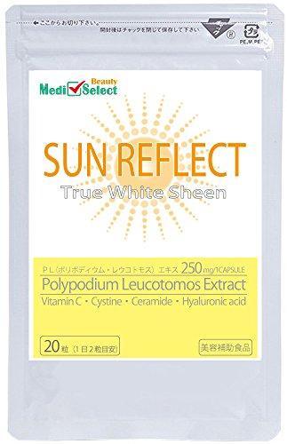 飲む日焼け止め SUN REFLECT 【PLエキス250mg】【ビタミンC・シスチン・セラミド・ヒアルロン酸配合】
