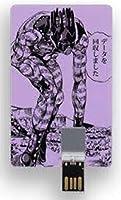 価格 ジョジョの奇妙な冒険 Part6 ストーンオーシャンUSBカードスティック 大阪 荒木飛呂彦原画展 冒険の波紋