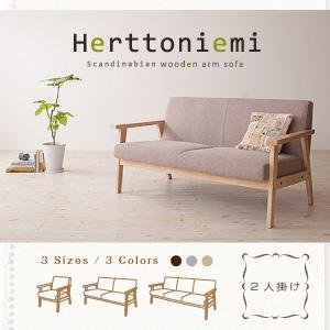IKEA・ニトリ好きに。木肘北欧ソファ【Herttoniemi】ヘルトニエミ 2人掛け   クリームベージュ